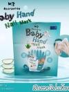 ถุงมือมาร์คบำรุง มือ+เล็บ (MB Guarantee Baby Hand Nail Mask)
