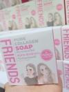 สบู่เฟรนด์ เทพฟอกผิวขาว (Friends Pure Collagen Soap สูตร All in One)