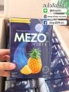 เมโซ ไฟเบอร์ Mezo Fiber
