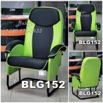 เก้าอี้คอม เก้าอี้ปรับนอน BLG152