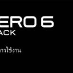 คู่มือ GoPro Hero6 Black ฉบับภาษาไทย มีให้ Download