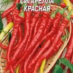 พริกไซฮาเรลล่าสีแดง - Syharella Red Pepper ซองดั้งเดิม
