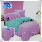 ผ้าปูที่นอนสีพื้น เกรด A สีม่วงอ่อน ขนาด 3.5 ฟุต 3 ชิ้น
