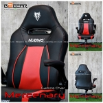 Nubwo Gaming Chair CH-008