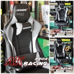 Neolution E-Sport AKracing Gaming Chair PROX