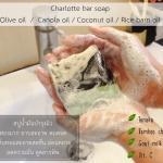 Handmade cold process oil soap Tanaka+Bamboo charcoal+Goat milk+VitC. extracts สบู่น้ำมันบำรุงผิว กวนเย็น จากสารสกัด ทานาคา ถ่านไม้ไผ่ นมแพะ และวิตามินซี