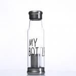 ขวดแก้วชงชา My Bottle พร้อมถุงใส่ขวด ขนาด 550 ml สำเนา