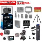 โปรโมชั่นกล้อง GoPro Hero5 Black ราคาพิเศษถึง 31 ธันวาคม 2560