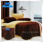ผ้าปูที่นอนสีพื้น เกรด A สีน้ำตาลเข้ม ขนาด 3.5 ฟุต 3 ชิ้น