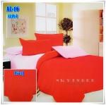 ผ้าปูที่นอนสีพื้น เกรด A สีแดง ขนาด 5 ฟุต 5 ชิ้น