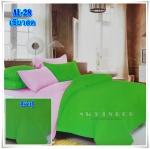 ผ้าปูที่นอนสีพื้น เกรด A สีเขียวสด ขนาด 6 ฟุต 5 ชิ้น