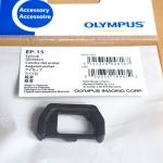 ยางรองตา Eye Cup OLYMPUS EP-15 ของแท้ สำหรับ OM-D EM5 Mark II และ EM10 Mark II III