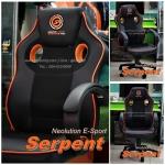 Neolution E-Sport Gaming Chair Serpent