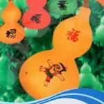 น้ำเต้าซองดั้งเดิม - Bottle Gourd 20 เมล็ด