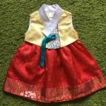 Hanbok Girl รุ่น Baby Doll สำหรับเด็กต่ำกว่า 1 ขวบ
