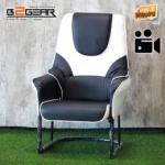 เก้าอี้คอม แบบ E-sport BLG409