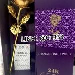 กุหลาบทอง24k Golden Rose (gold 99.99%) กล่องสีม่วง