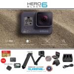 โปรโมชั่น GoPro Hero6 Black ชุดประหยัด ครบเซ็ต ราคา 15,499 บาท