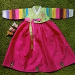 Hanbok Girl ฮันบกผ้าไหมแขนสลับ สำหรับเด็ก 6 ขวบ
