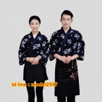 F6103010 ชุดผ้าฝ้ายซูชิกิโมโนสไตร์ญี่ปุ่น สำหรับห้องอาหารญี่ปุ่นเกาหลี เสื้อพนักงานต้อนรับ