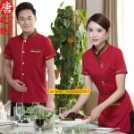 F6103007 เสื้อฟอร์มพนักงานร้านอาหารกาแฟโรงแรม แขนสั้นผ้าฝ้ายคอจีน