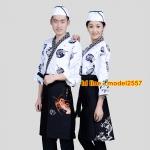 F6103009 ชุดผ้าฝ้ายซูชิกิโมโนสไตร์ญี่ปุ่น สำหรับห้องอาหารญี่ปุ่นเกาหลี เสื้อพนักงานต้อนรับ