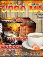 กาแฟเทอร์โบแม็กซ์ สำหรับท่านชาย Turbo Max Coffee