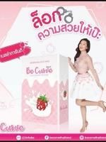 บี เคิร์ฟว น้ำชงรสสตอเบอรรี่ Be curve Strawberry Fresh Drink