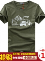 PM5808002 เสื้อยืดคอกลม jeep (พรีออเดอร์) รอสินค้า 3 อาทิตย์หลังชำระเงิน