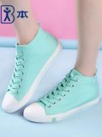TW5808004รองเท้าผ้าใบผู้หญิงแฟชั่นเกาหลี(พรีออเดอร์) รอ 3 อาทิตย์หลังโอนเงิน