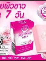 สบู่โซลชู Seoul-Shu Whitening Soap