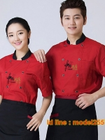 C6012006 เสื้อเชฟ เสื้อพ่อครัว เสื้อแม่ครัว เสื้อพนักงานทำอาหาร เสื้อกุ๊ก