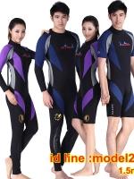 W6102017 ชุดดำน้ำ กีฬาทางน้ำ กีฬาดำน้ำ ชุดว่ายน้ำ ชุดดำน้ำผู้หญิง ชุดดำน้ำผู้ชาย