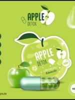 แอปเปิ้ล ดีท๊อกซ์ Apple Detox