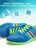 XB5810001 รองเท้าผ้าใบแฟชั่นเกาหลี ผู้ชาย (พรีออเดอร์) รอ 3 อาทิตย์หลังโอนเงิน