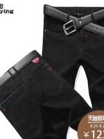 YM5908008 ยีนส์ชายสีดำแฟชั่นเกาหลี ขากระบอกเล็ก 28-38 (พรีออเดอร์)