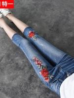JH6007001 กางเกงยีนส์ยืดหยุ่นดีแต่งงานปะดอกไม้หวาน แฟชั่นเกาหลี (พรีออเดอร์)