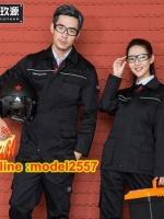 M6102002 ชุดฟอร์มพนักงานช่างวิศวกรรมช่างไฟฟ้าอุตาสาหกรรมแขนยาว