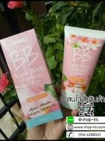 บันนี่ บีบี โลชั่น BUNNEE BB Aqua Body Whitening Lotion