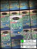 วิตามินบำรุงสมอง และเซลล์ประสาทตา Auswelllife Smart Algal DHA
