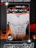 ทูอัพ บาย เทอร์โบแม็กซ์ Two Up By Turbo Max