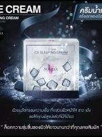 ครีมน้ำแข็ง ไอซ์ สลีปปิ้ง ครีม Ice sleeping cream By Novena (ครีมกลางคืน)