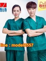 T6101006 ชุดฟอร์มพนักงานสำเร็จรูป ชุดหมอผ่าตัด ชุดพยาบาลห้องผ่าตัด แขนสั้นสีเขียว