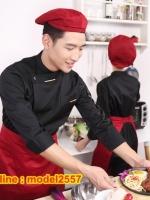 C6103004 เสื้อเชฟ เสื้อพ่อครัว เสื้อแม่ครัว เสื้อพนักงานทำอาหาร เสื้อกุ๊ก M-3XL