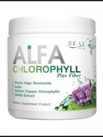 อัลฟาฟ่า คลอโรฟิลล์ Alfa Chlorophyll Plus Fiber