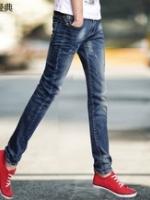 YM5907001 กางเกงยีนส์ชายขายาวเท่ห์สุดป๊อป ขากระบอกเล็ก 28-36 (พรีออเดอร์)