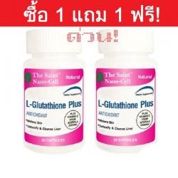 ซื้อ1 แถม 1 ฟรี! The Saint Nano-Cell L-Glutathione เดอะ เซ็นท์ นาโนเซลล์ แอลกลูต้าไธโอน บรรจุ 30 แคปซูล รวม 2 ขวด