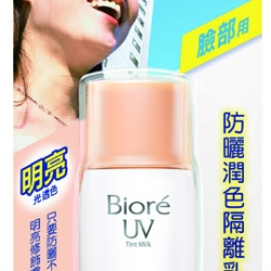 Biore UV Tint Milk SPF 30 PA++ Light Color บิโอเร ยูวี ทินท์ มิลค์ SPF 30 PA++ สี Light