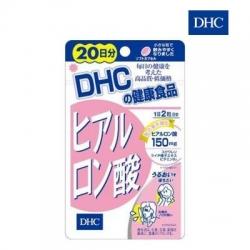 DHC New Slim (20วัน) ลดความอยาก ช่วยเผาผลาญแคลอรี่และลดไขมันที่ไม่ต้องการอย่างมีประสิทธิภาพ อาหารเสริมลดน้ำหนัก เหมาะสำหรับคนทานเก่งแต่ไม่อยากอ้วน