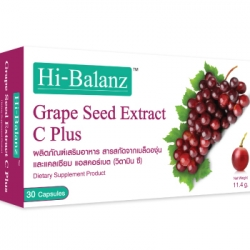 Hi-Balanz Grape Seed Extract C Plus 30 Capsules ซื้อ2กล่องส่งฟรีEMS